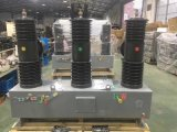 35KV新型真空断路器ZW32-40.5厂家供应