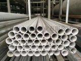 板芙304不鏽鋼工業焊管