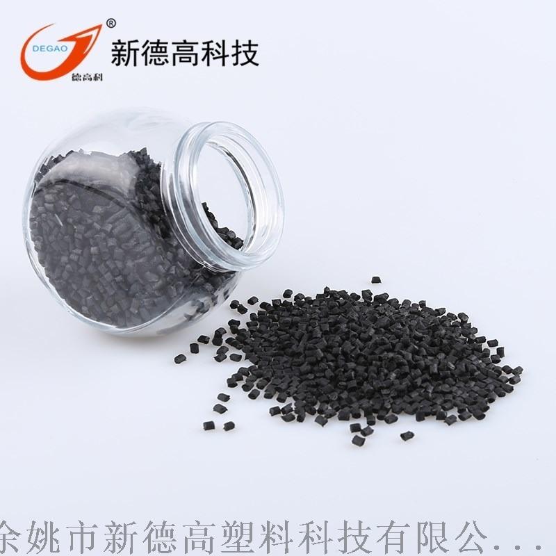碳纤维增强塑料PA (尼龙)