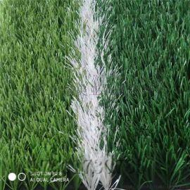 绿美亚人造草坪足球场草坪塑料草皮假草坪