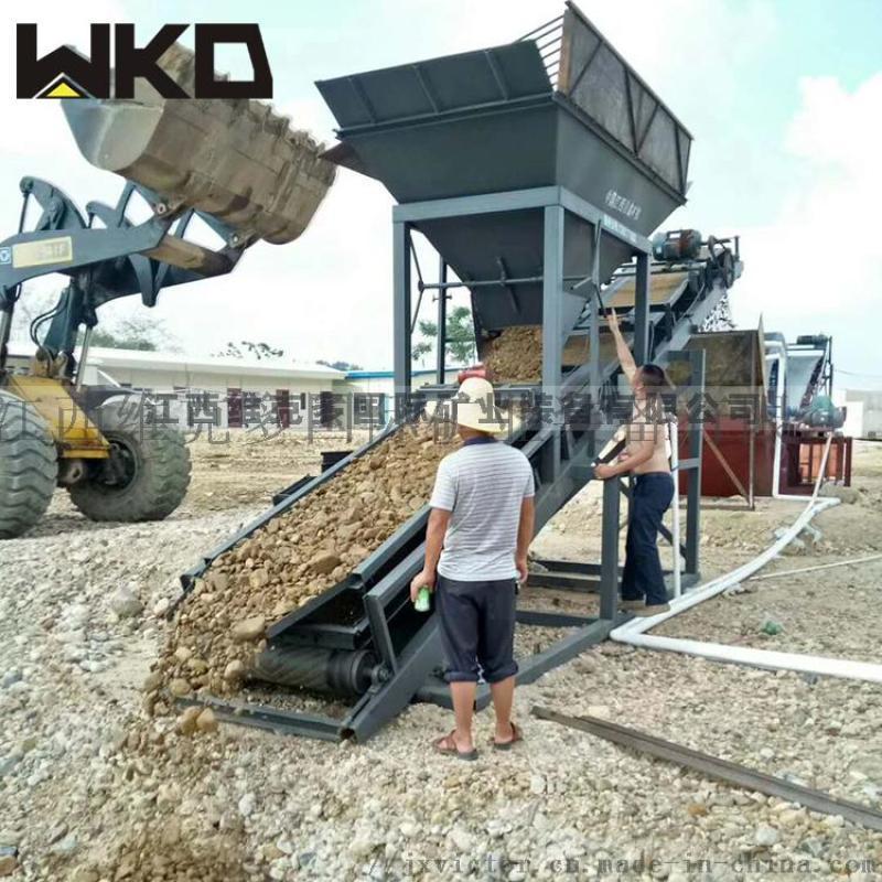 产量大的筛沙机 50筛沙一体机 滚筒式筛沙机