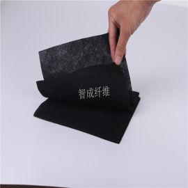 厂家定制黑色不织布针刺棉 地垫地毯用毛毡布