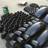 河北45度弯头厂直销DN150碳钢焊接弯头