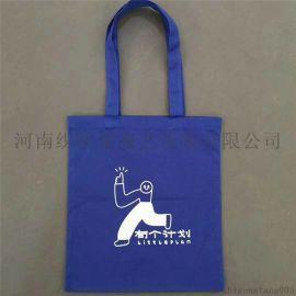 郑州帆布袋定制logo培训班棉布袋定做单肩包环保袋