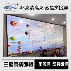 顺境科技专业供应三星、LG、京东方原装屏液晶拼接屏
