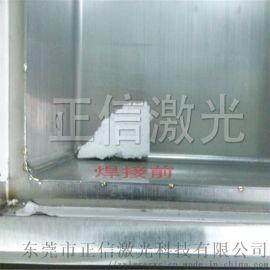 不锈钢水槽全自动激光焊接机