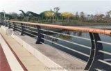 304不鏽鋼橋樑護欄人行道橋欄杆