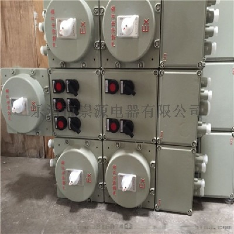 防爆电控箱BXM防爆配电箱厂家直销 防爆开关柜