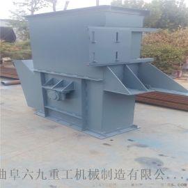 无外壳倾斜斗提机 带式塑料斗上料机Lj1