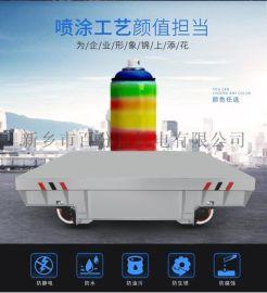 自动化PLC15吨电动平板车, 流水线转弯轨道车车间