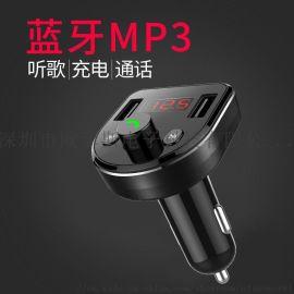 欧菲斯332车载MP3蓝牙播放器