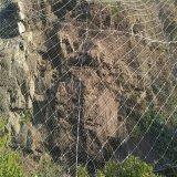 防落石鋼絲繩網-防落石防護網-鋼絲繩防護網