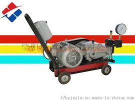 3D-SY200超高压试压泵,高压大流量电动打压泵