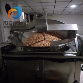 **花生米油炸锅专用设备 自动进出料花生米油炸锅