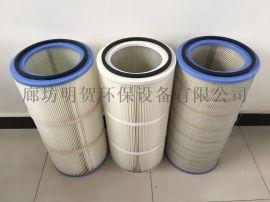 9E燃气轮机空气滤芯 空气滤筒 过滤器