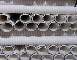 天津PE波纹管厂直销通信穿线管弱电穿线PE管