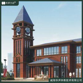 供应物联网建筑塔钟 HS型塔钟设计制造