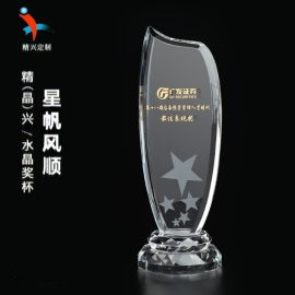 特色年會頒獎獎杯制作 供應商獎杯 獲獎五星獎杯