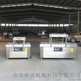 熟食真空包装机,600双室自动封口机