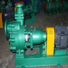 FZB自吸式 塑料泵 塑料自吸泵自吸式离心泵