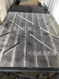 铸铁平台箱型现货  铸铁检验平板 铸铁测量平台