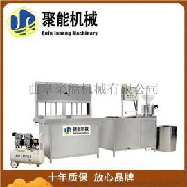 果蔬豆腐机全套设备 新型豆腐机体积小 聚能食品机械