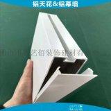 50*100木紋鋁方管 鋁管凹槽式吊頂木紋方通