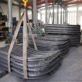 可按图纸定做的弧板型网壳支架U型钢支架