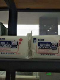 马油皂卸妆不伤手生产厂家