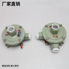 防爆接线盒AH二通三通四通角通铝合金防爆吊盖接线盒