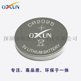 遥控器CR2025纽扣电池 焊脚电池CR2025
