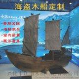 小型景觀木質海盜船海鮮餐廳擺臺裝飾吧檯木船定製