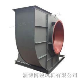 YX9-35    .3C高压锅炉离心引风机