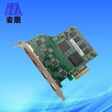 麦恩 四路HDMI视频高清采集卡,支持1080P高清录播直播
