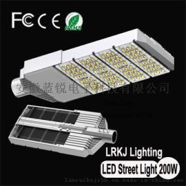 市政道路照明节能改造LED路灯