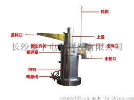 长沙康宁药机KN-08B小型流水式中药粉碎机