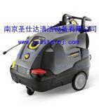 三相高性能凯驰热水高压清洗机HDS 7/16 C