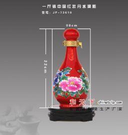 景德鎮廠家可定做酒瓶 酒壺酒缸 青花 粉彩 圖案可選 可加logo 歡迎訂做