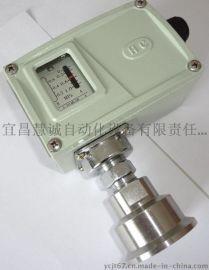 卡箍式隔膜压力开关,卫生隔膜式压力开关,卡箍型压力开关,卫生隔膜压力控制器 ,卡箍式压力控制器