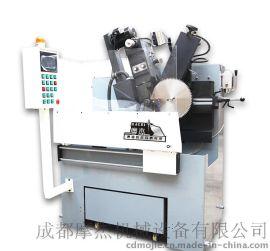 四川成都摩杰加强型QH-4C磨前角和后角/磨面和顶铝合金锯片磨齿机