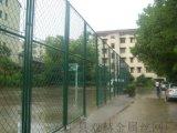 双边丝护栏网铁路公路体育场监狱车间仓库铁丝隔离栅栏圈地围栏网