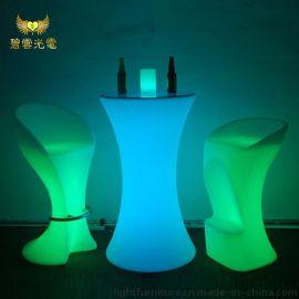 LED发光桌椅 酒店酒吧餐桌 休闲发光桌子 酒台发光家具