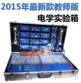 J10904教师版磁吸式电磁学演示箱 初中物理实验箱 电学实验室