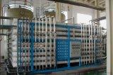 贵州净化水处理工程,纯净水处理设备,生活饮用水处理设备