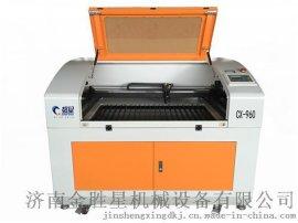 CX-960鐳射雕刻機 大理石鐳射影雕機 工藝品鐳射雕刻機