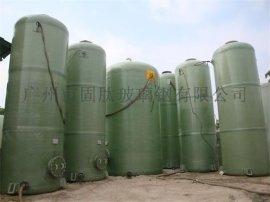 固肽东莞玻璃钢储存罐生产厂家