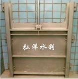 弘洋水利供应不锈钢渠道闸门