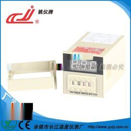 姚儀牌JSS20-48-999 99.9 9.99HMS時分秒可調時間繼電器 數顯時間繼電器