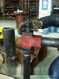 电动管子坡口机 江苏坡口机 内涨式坡口机