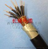 長通電纜KVVP遮罩控制電纜